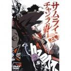 Samurai Champloo, Vol. 01
