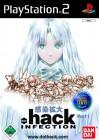 .hack, Part 1 Infection