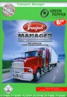 Transport Manager [Green Pepper]