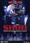 Shiri (Einzel-DVD)