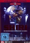 Shiri (Special Edition, 2 DVDs)