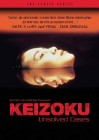 Keizoku - Unsolved Cases