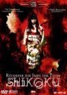 Shikoku - Rückkehr zur Insel der Toten