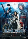 Death Trance - Versus II