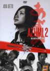 Azumi 2 - Death or Love