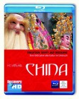 China Tradition trifft auf Moderne [Blu-ray]