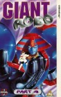 Giant Robo Pt. 4 - Manga [UK Import] [VHS]