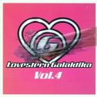 Lovestern Galaktika Vol.4