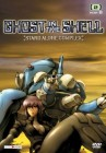 Ghost in the Shell, Stand alone Complex, 1 DVD, dtsch. u. japan. Version
