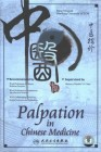 Palpation in Chinese Medicine
