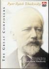 Great Composers - Pyotr Ilyitch Tchaikovsky - Video DVD