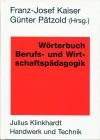 Wörterbuch Berufs- und Wirtschaftspädagogik