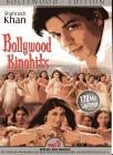 Bollywood Kinohits Vol.1