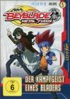 Beyblade Metal Fusion - Volume 5 (Folgen 19-22)