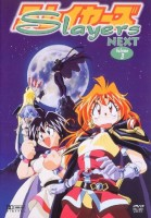 Slayers Next, Vol. 3
