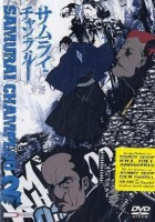 Samurai Champloo, Vol. 02