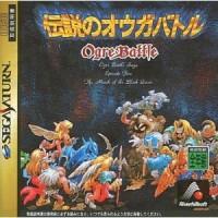 Ogre Battle [Japanische Importspiele]