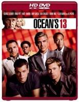 Oceans 13 [HD DVD]