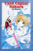 Card Captor Sakura 04. Die Mutprobe.