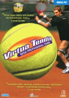Virtual Tennis - Sega Professional Tennis
