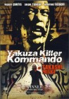 Yakuza Killer Kommando