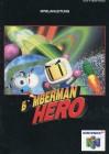 "Nintendo 64 Spieleanleitung ""Bomberman Hero"""