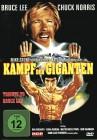 Bruce Lee / Chuck Norris - Kampf der Giganten
